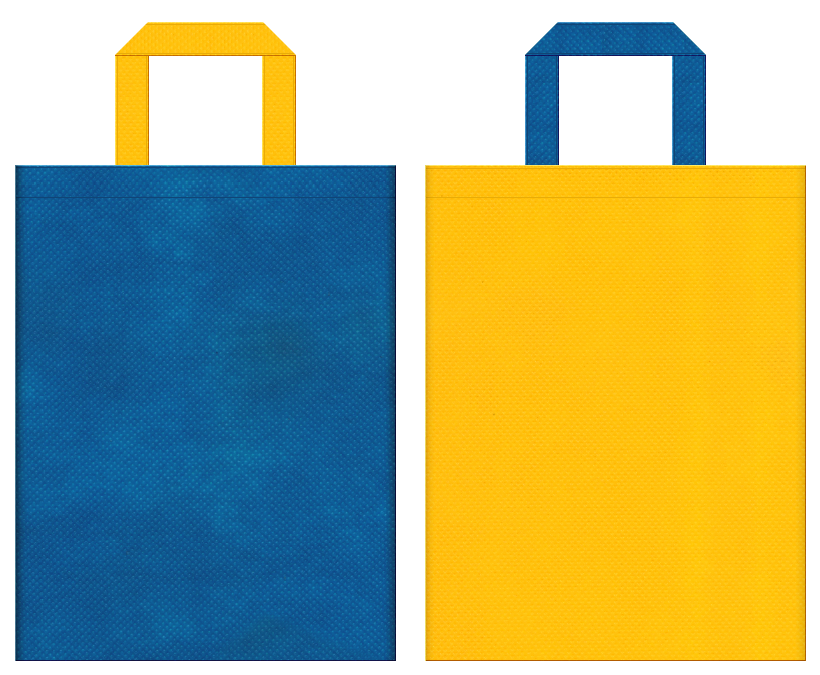 テーマパーク・ロボット・ラジコン・ゲーム・おもちゃ・パズル・交通安全・キッズイベントにお奨めの不織布バッグデザイン:青色と黄色のコーディネート
