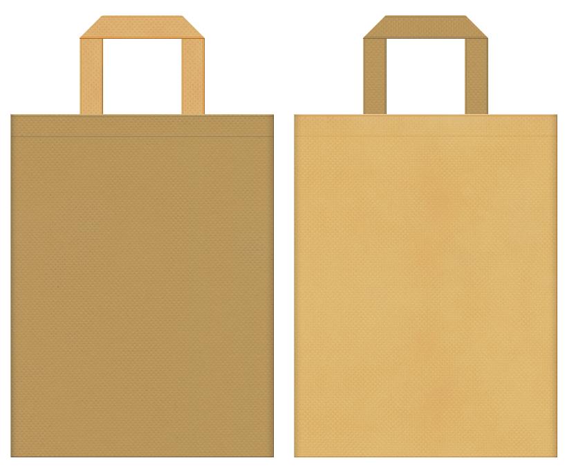不織布バッグの印刷ロゴ背景レイヤー用デザイン:金色系黄土色と薄黄土色のコーディネート