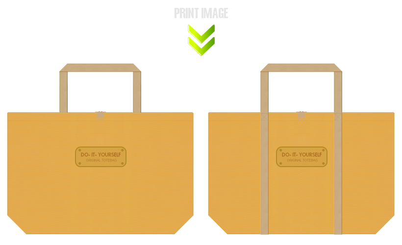 黄土色とカーキ色の不織布ショッピングバッグのコーデ:日曜大工・手芸用品・DIYのショッピングバッグにお奨めの配色です。