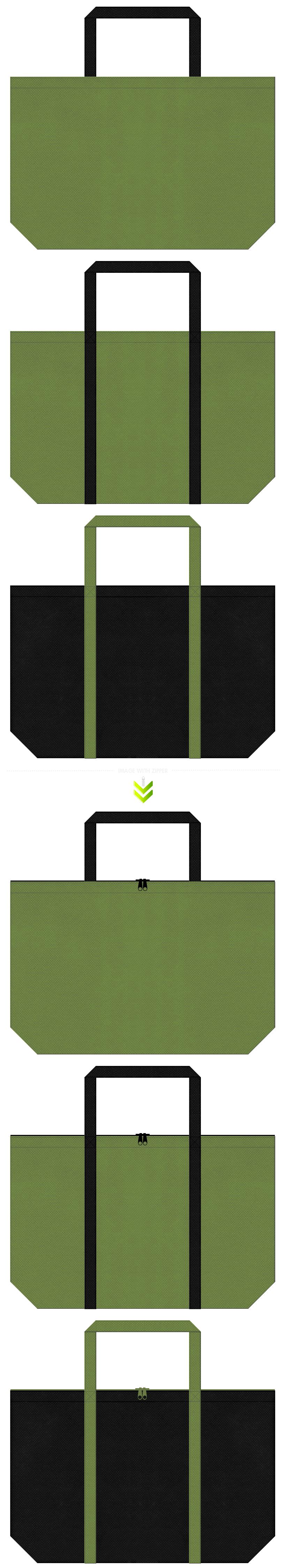 草色と黒色の不織布エコバッグのデザイン。代官、武家、忍者イメージでお城イベントのノベルティにお奨めです。