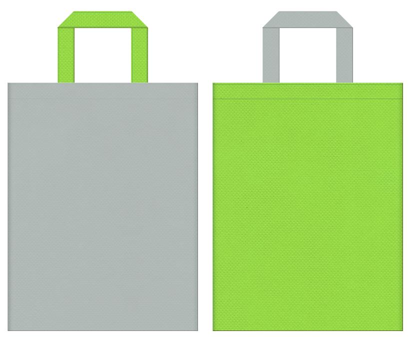 緑化地域・緑化イベント・緑化ブロック・CO2削減・屋上緑化・壁面緑化・建築・設計・エクステリアのイベントにお奨めの不織布バッグデザイン:グレー色と黄緑色のコーディネート