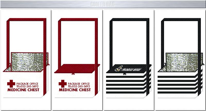 BOX型不織布ショルダーバッグのオリジナル制作:ランチバッグや救急箱にお奨めの形状です。
