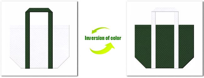 不織布No.15ホワイトと不織布No.27ダークグリーンの組み合わせのショッピングバッグ