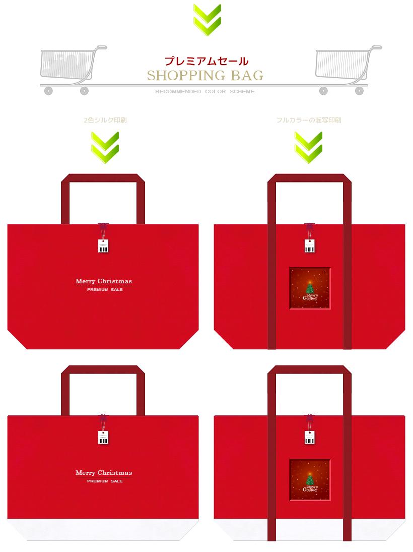 紅色とエンジ色の不織布バッグデザイン:クリスマスセールのショッピングバッグ 左-シルク印刷のイメージ 右-フルカラー転写印刷のイメージ