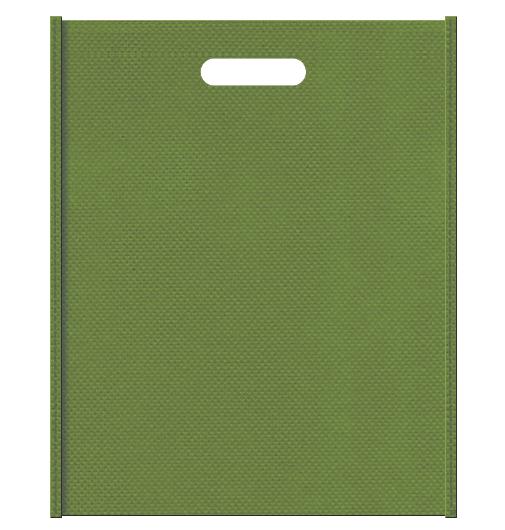 和風イメージに似合う、草色の小判抜き不織布バッグ