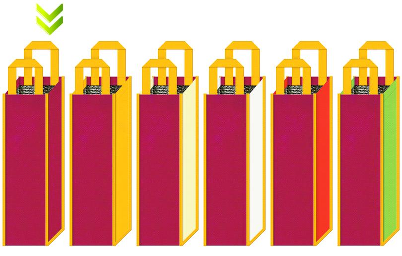 保冷リカーバッグのカラーシミュレーション:カクテル風の配色(濃ピンク色、黄色、薄黄色、オフホワイト色、オレンジ色、黄緑色)