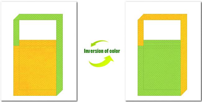 黄色と黄緑色の不織布ショルダーバッグのデザイン:菜の花イメージにお奨めの配色です。