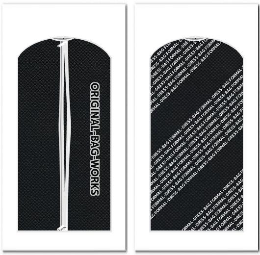 不織布スーツカバー・不織布ドレスカバーのオリジナル制作イメージ:前面(左図)と背面(右図)