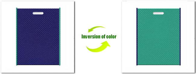 不織布小判抜き袋:No.24ネイビーパープルとNo.31ライムグリーンの組み合わせ