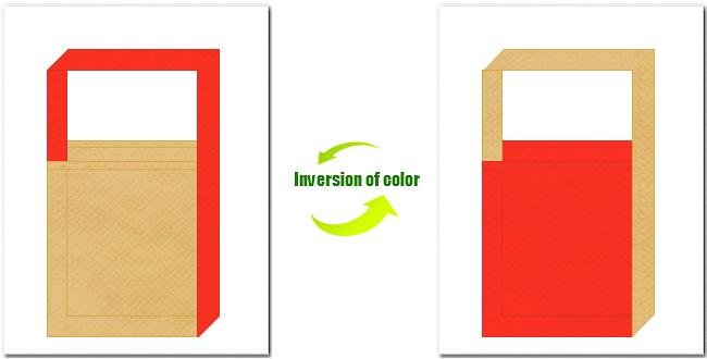 薄黄土色とオレンジ色の不織布ショルダーバッグのデザイン