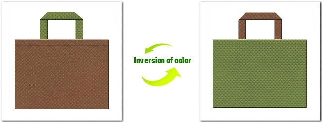 不織布No.7コーヒーブラウンと不織布No.34グラスグリーンの組み合わせ