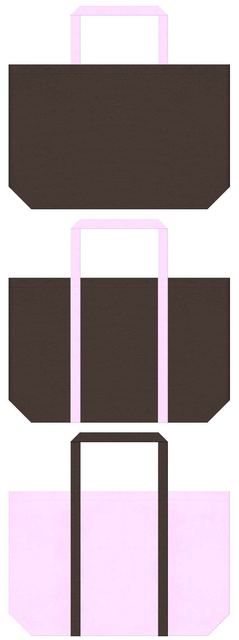 こげ茶色と明るいピンク色の不織布バッグデザイン。ガーリーなイメージのショッピングバッグにお奨めの配色です。