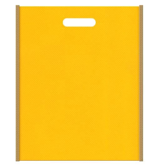 セミナー資料配布用のバッグにお奨めの不織布小判抜き袋デザイン:メインカラー黄色、サブカラー金色系黄土色