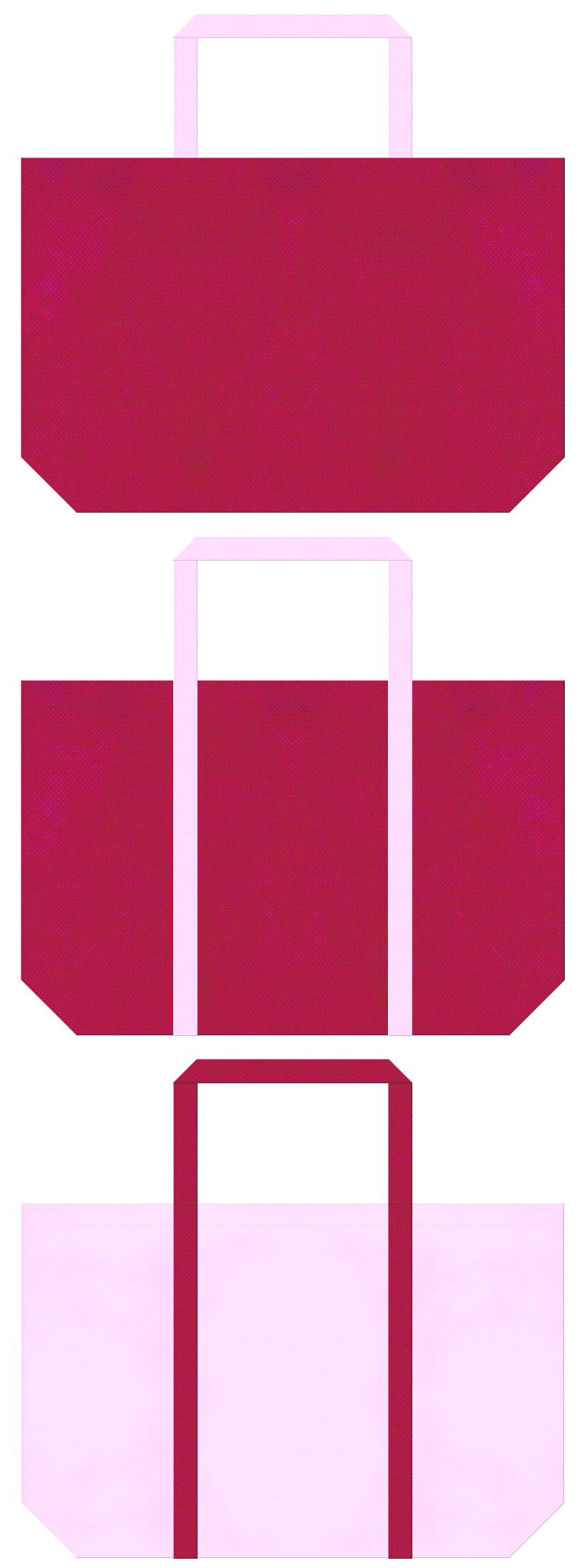 花束・マーメイド・プリティー・ピエロ・女王様・イチゴミルク・プリンセス・ハート・キャンディー・ドリーミー・ファンシー・ひな祭り・母の日・お正月・プレミアムセール・福袋・ガーリーデザインのショッピングバッグにお奨めの不織布バッグデザイン:濃いピンク色と明るいピンク色のコーデ