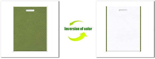不織布小判抜き袋:No.34グラスグリーンとNo.15ホワイトの組み合わせ