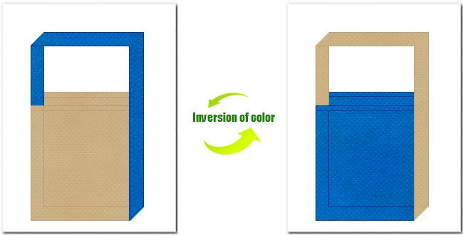 カーキ色とスカイブルー色の不織布ショルダーバッグのデザイン
