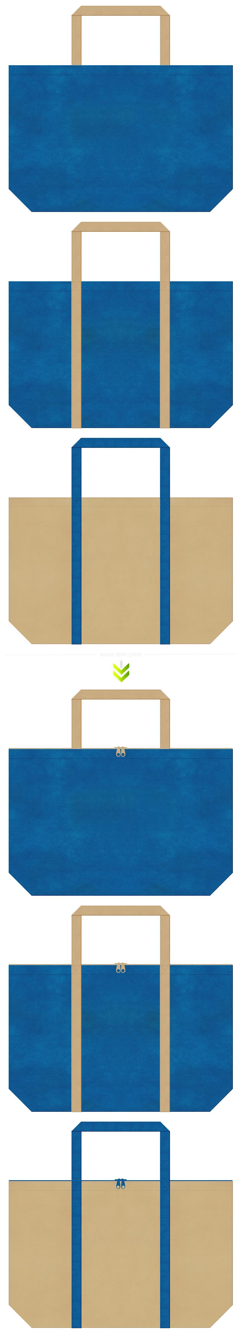 青色とカーキ色の不織布エコバッグのデザイン。