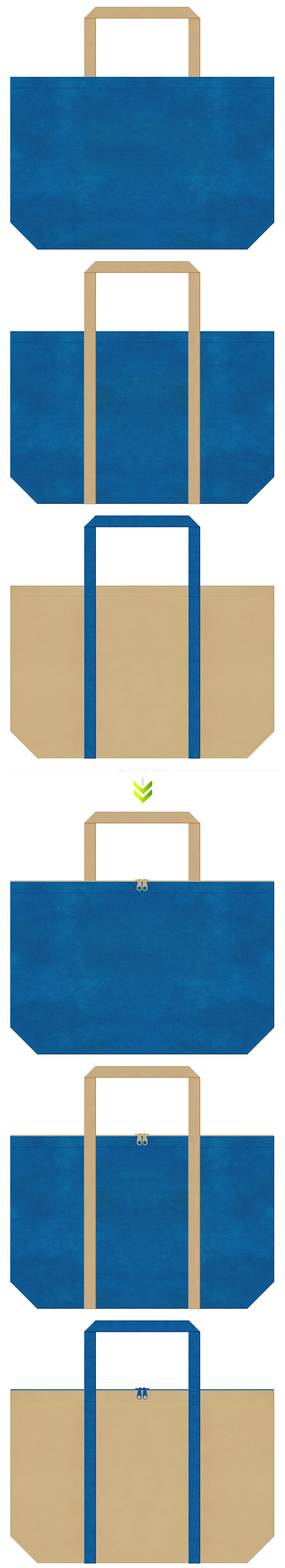 オンラインゲーム・ロールプレイングゲームの展示会用バッグにお奨めの不織布バッグデザイン:青色とカーキ色のコーデ