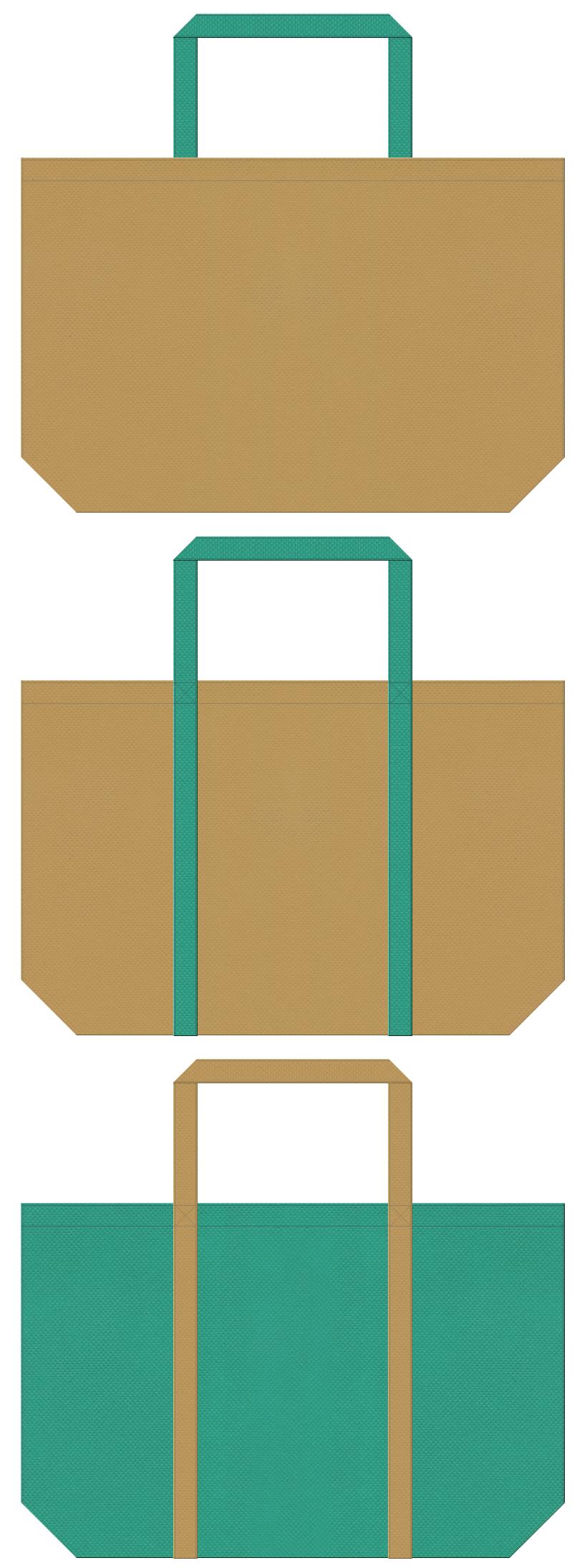金色系黄土色と青緑色の不織布ショッピングバッグデザイン。