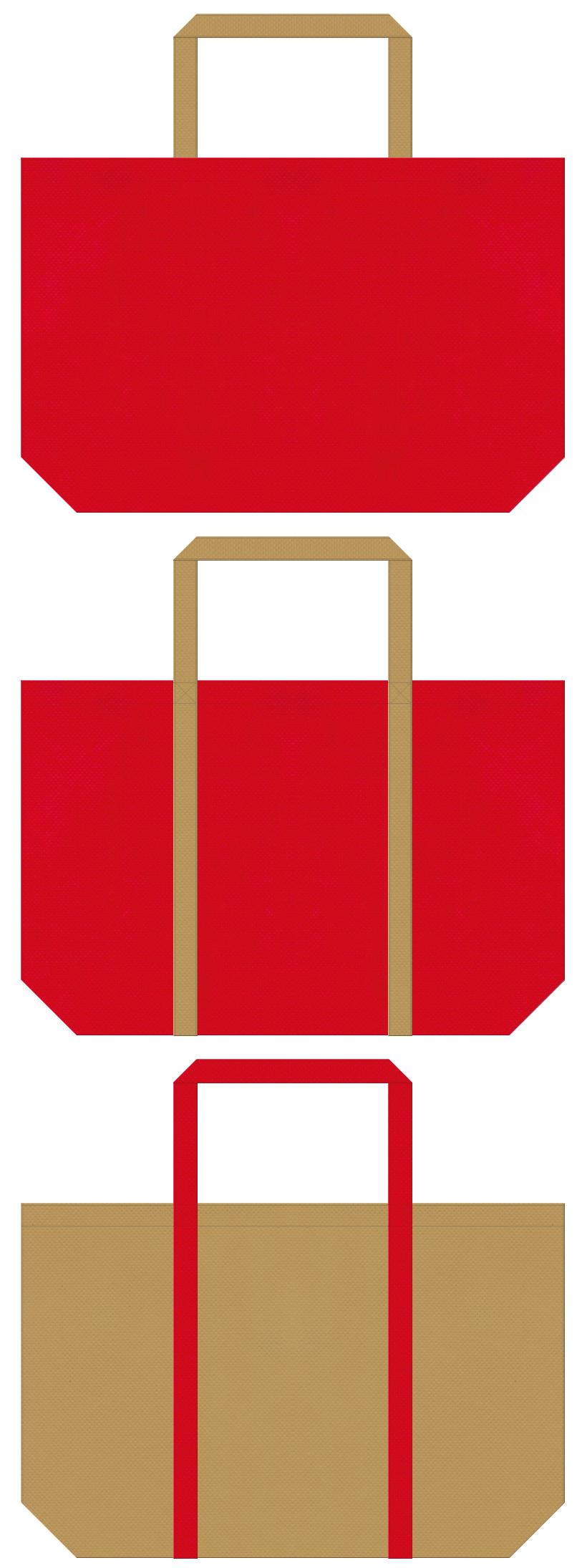 赤鬼・大豆・一合枡・御輿・お祭り・和風催事・節分セール・福袋にお奨めの不織布バッグデザイン:紅色と金黄土色のコーデ
