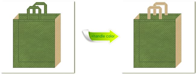 不織布No.34グラスグリーンと不織布No.21ライトカーキの組み合わせのトートバッグ
