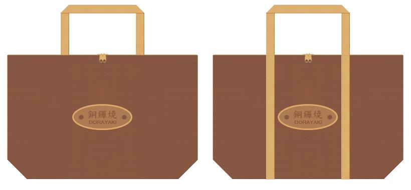 不織布バッグのデザイン:どらやき・和菓子のショッピングバッグ