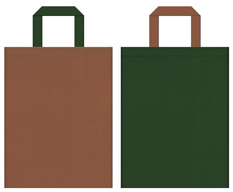 松の木・絵本・森・もみの木・クリスマス・キャンプ・アウトドア・探検・ジャングル・恐竜・ゲーム・テーマーパークのイベントにお奨めの不織布バッグデザイン:茶色と濃緑色のコーディネート