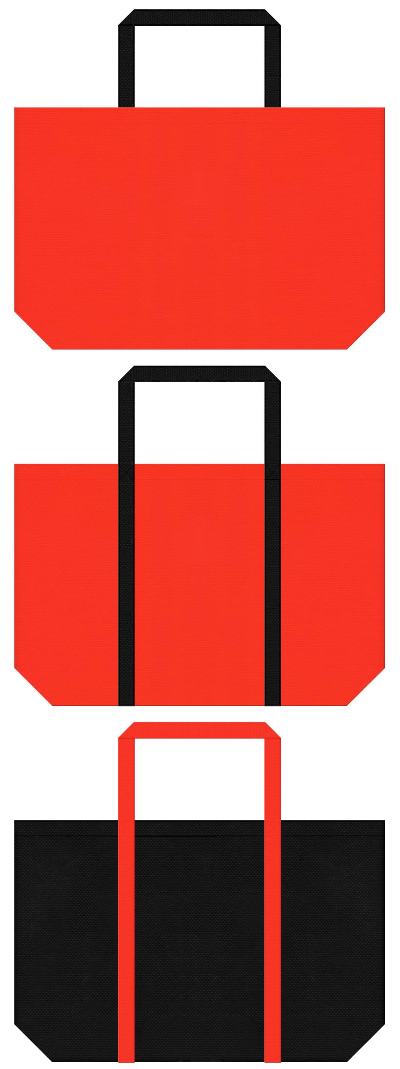 ハロウィン・アリーナ・消防団・レスキュー・作業服・ユニフォーム・バスケットボール・スポーツイベント・スポーティーファッション・スポーツバッグにお奨めの不織布バッグデザイン:オレンジ色と黒色のコーデ