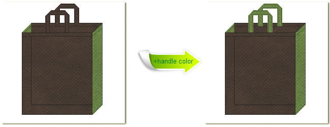 不織布No.40ダークコーヒーブラウンと不織布No.34グラスグリーンの組み合わせのトートバッグ