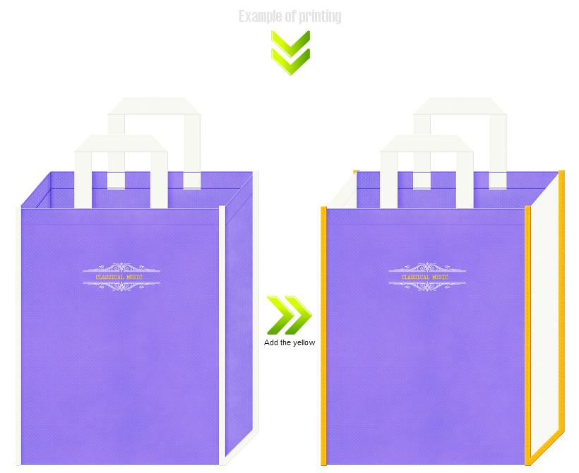楽団ユニフォームの不織布ショッピングバッグのデザイン例