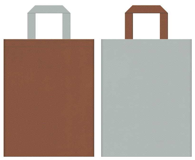 ニット・セーター・アウター・レギンス・秋冬ファッションのイベントにお奨めの不織布バッグデザイン:茶色とグレー色のコーディネート