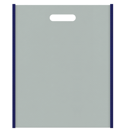 不織布バッグ小判抜き メインカラーグレー色とサブカラー明るい紺色