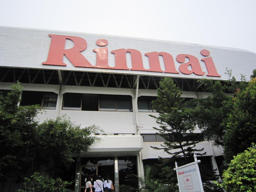 Rinnai タイ