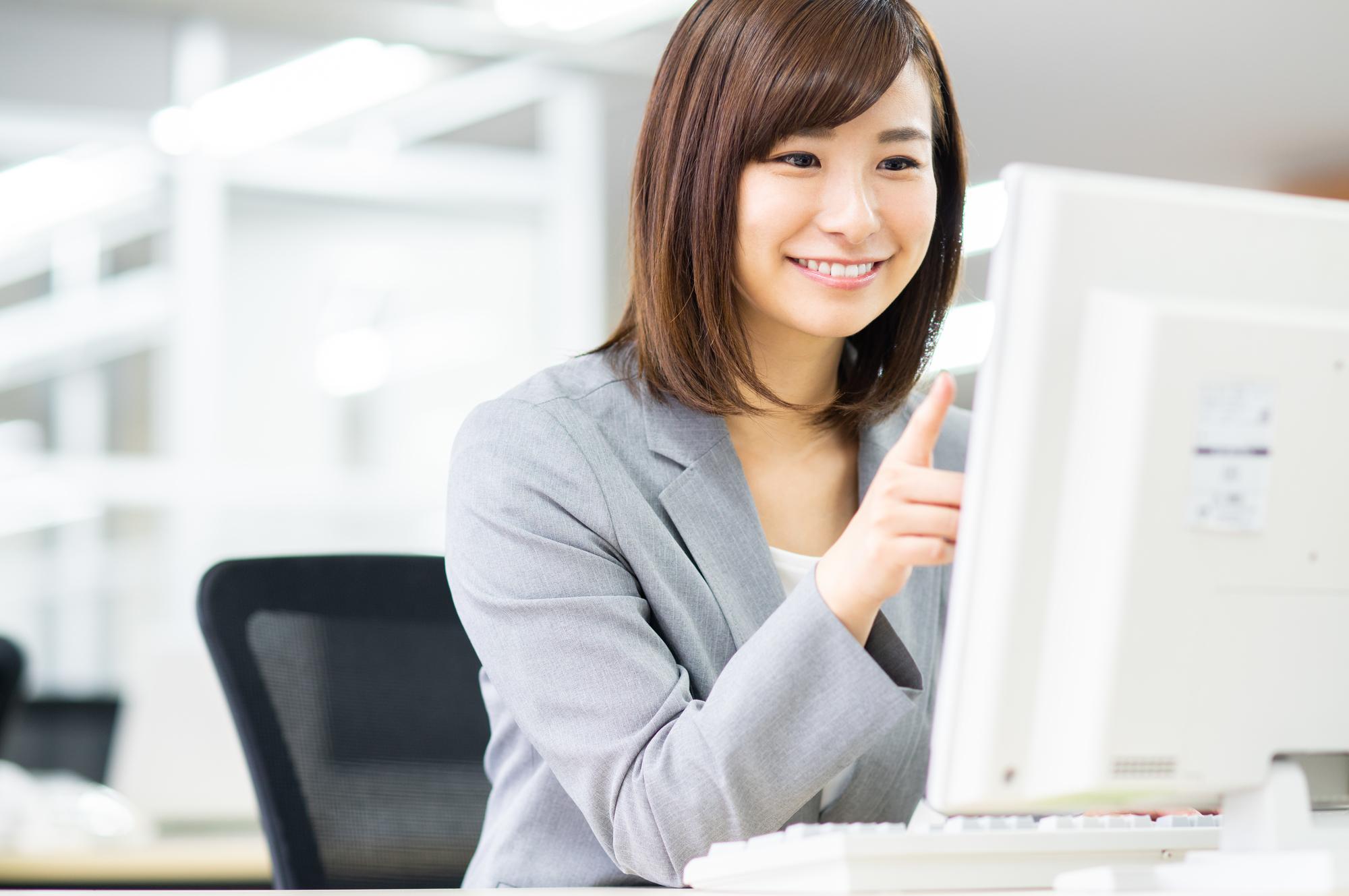 令和3年度版産業保健関係助成金情報