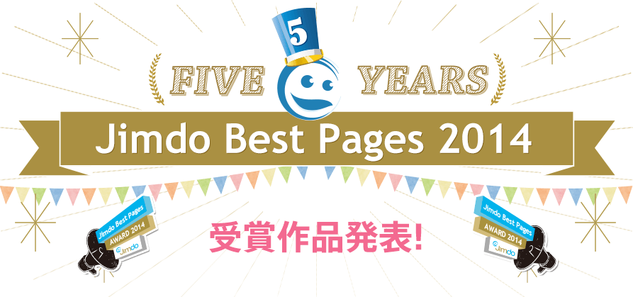 Jimdo Best Pages 2014 ノミネート作品発表!10月25日に大賞が決定します!