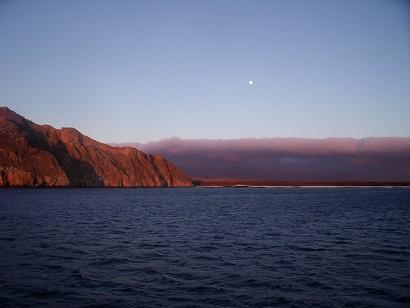 Rundreisen Ecuador Galapagos