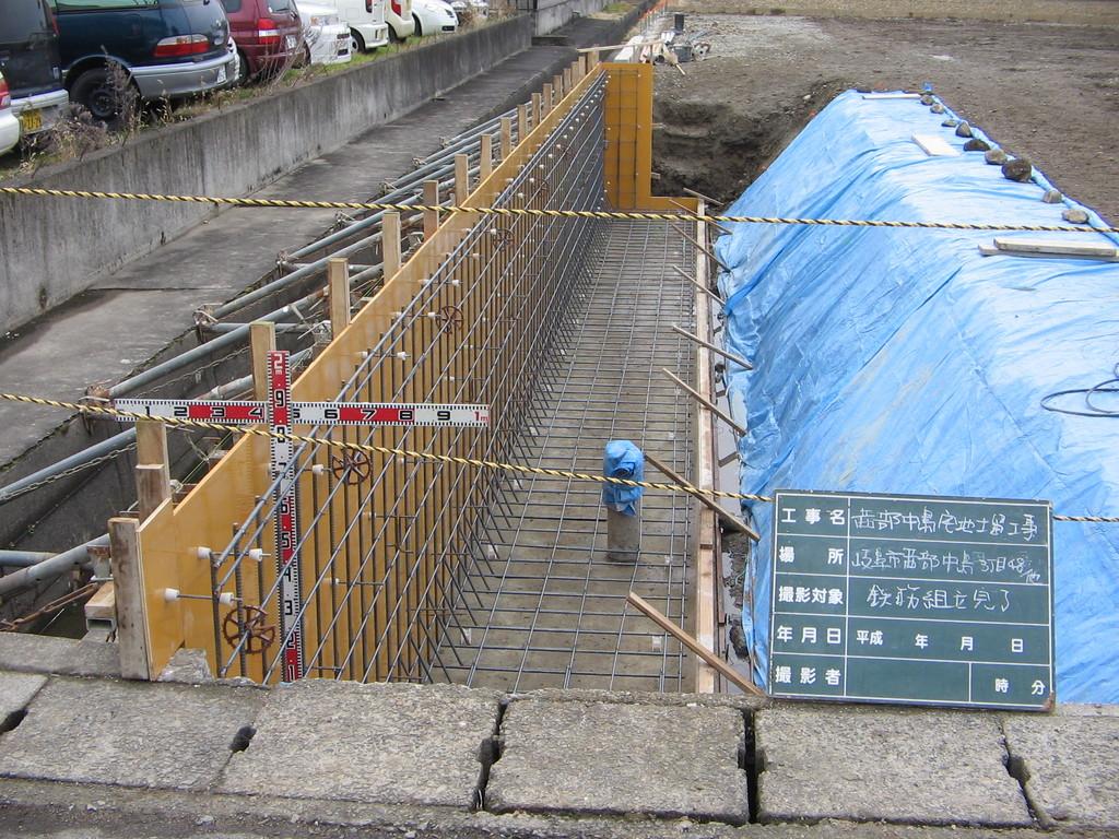 現場打擁壁 型枠・鉄筋