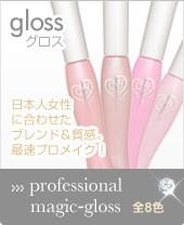 化妝品公司Amazebeauty>