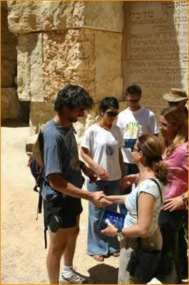 Yad Vaschem