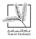 شعار عام التسامح  , عام التسامح