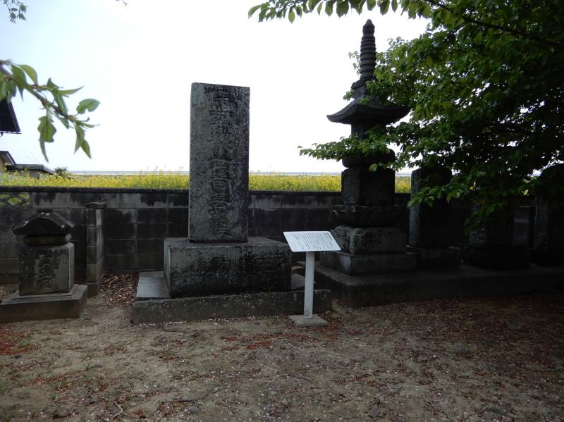 i25-2 西光寺の馬頭観世音菩薩(天保七年)県下最大という 市指定重要文化財