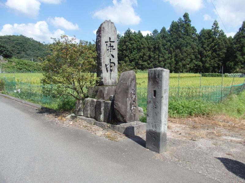 f03-1 深沢宿の庚申塔