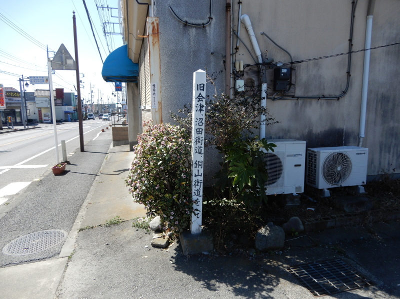 g05-4 本町通の道標