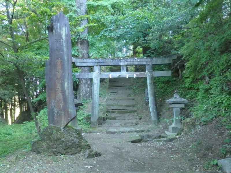 e09-1 完成五年の庚申塔と赤城神社