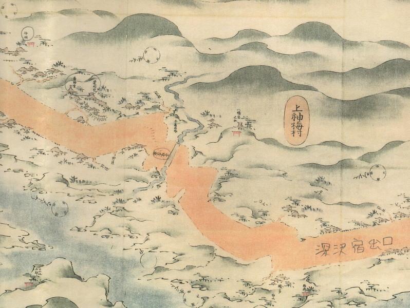 滝ノ沢土橋をすぎた所に覚成寺と神明が見える