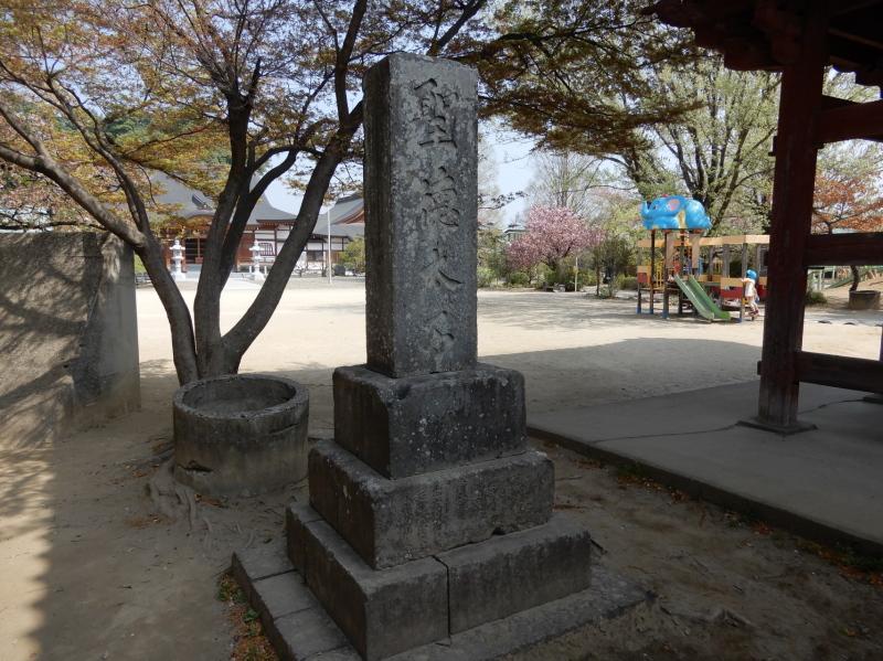 i29-3 大通寺の道標 以前は常夜等の台になっていた
