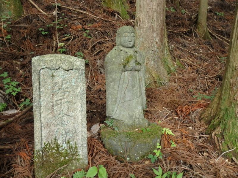 b04-1 名越の石碑