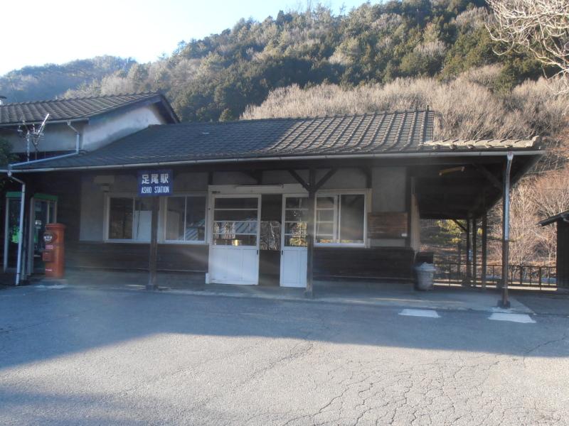 a15 足尾駅