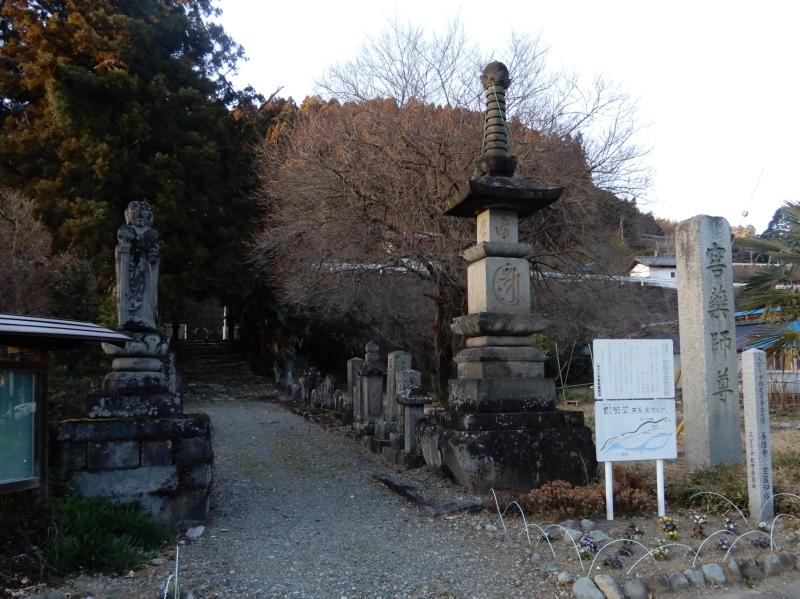 d17-1 善雄寺参道の入口