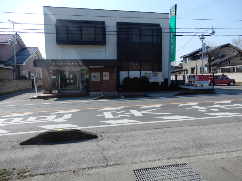 h21-1 群銀大原支店(銅蔵跡)